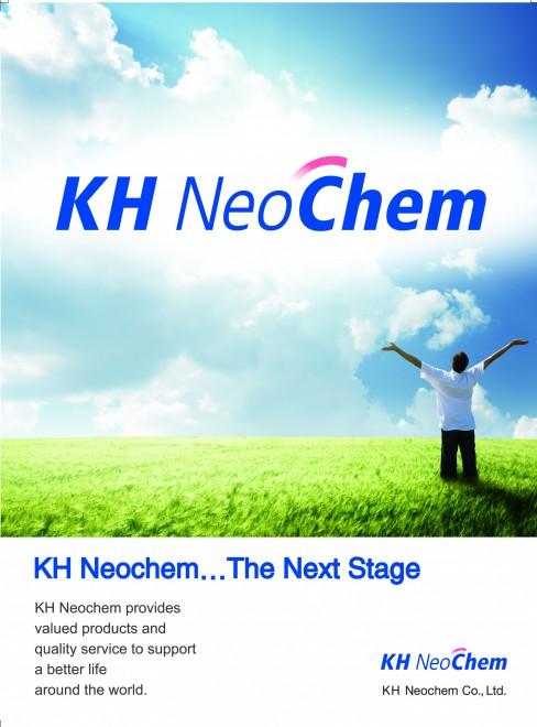 KH Neochem267X197