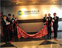 Pictured: Opening ceremony of Taiwan-Japan Oxo Chemical Industries Inc.