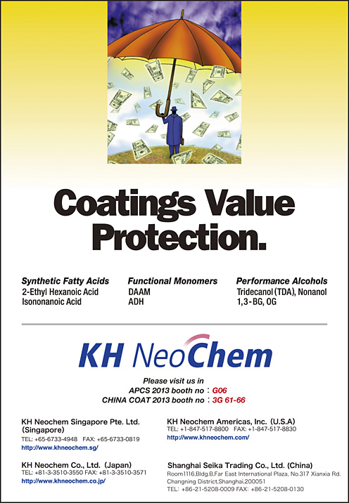 ASIA PACIFIC COATINGS SHOW2013
